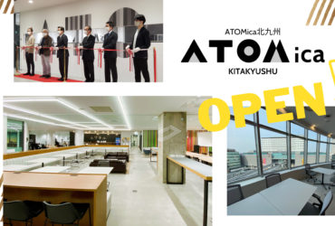 JR小倉駅直結!コワーキングスペース「ATOMica北九州」がアイム7階にグランドオープン!