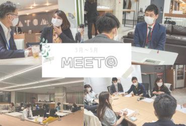 MEET@初のオンライン開催💻✨今月のMEET@開催日決定👏